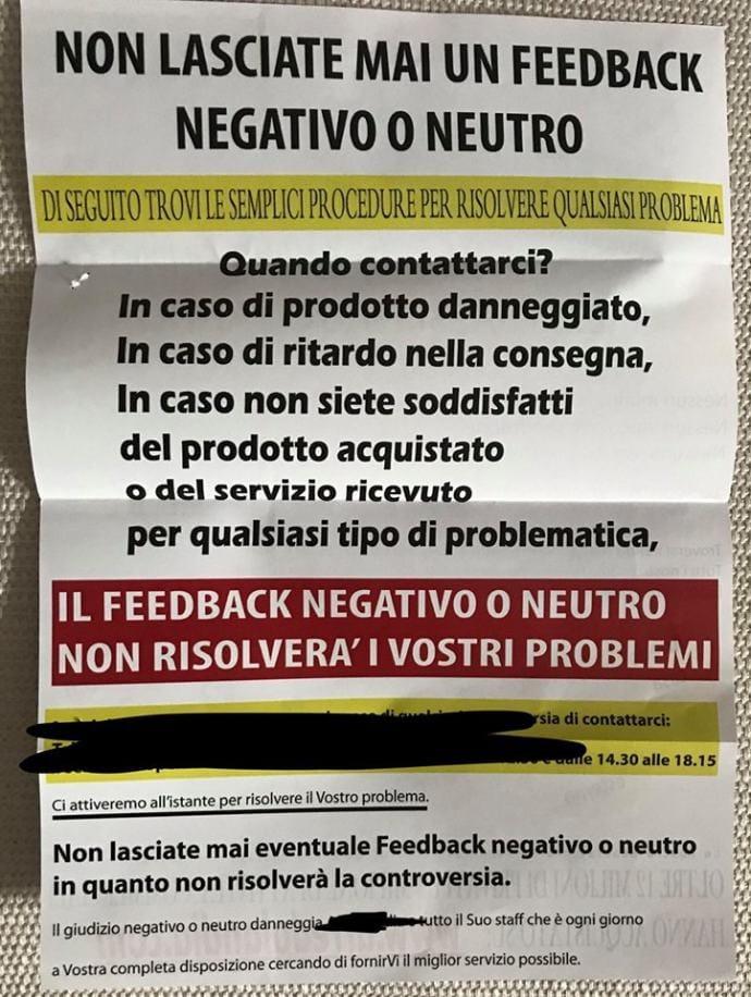 paura delle recensioni negative